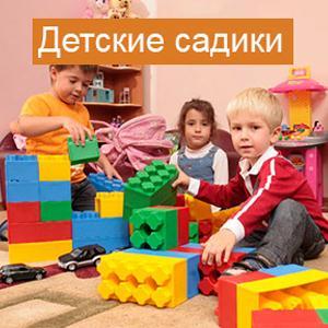 Детские сады Яшалты