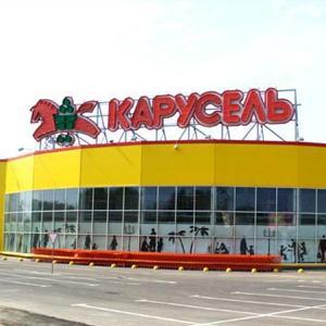Гипермаркеты Яшалты