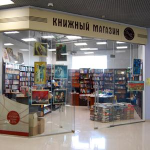 Книжные магазины Яшалты