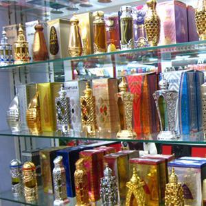 Парфюмерные магазины Яшалты