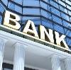 Банки в Яшалте