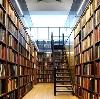 Библиотеки в Яшалте