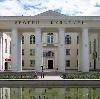 Дворцы и дома культуры в Яшалте