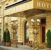 Гостиницы в Яшалте
