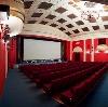 Кинотеатры в Яшалте