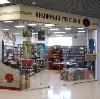 Книжные магазины в Яшалте