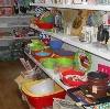 Магазины хозтоваров в Яшалте