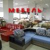 Магазины мебели в Яшалте