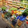 Магазины продуктов в Яшалте