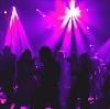 Ночные клубы в Яшалте