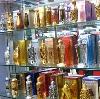 Парфюмерные магазины в Яшалте