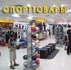 Спортивные магазины в Яшалте