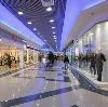 Торговые центры в Яшалте
