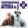 Ветеринарные аптеки в Яшалте