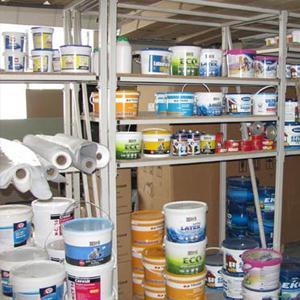 Строительные магазины Яшалты