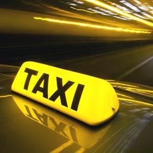 Такси Яшалты