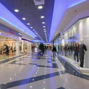 Торговые центры Яшалты