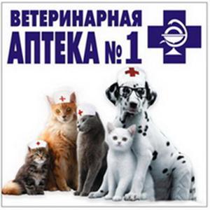 Ветеринарные аптеки Яшалты