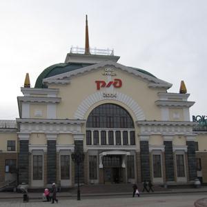 Железнодорожные вокзалы Яшалты